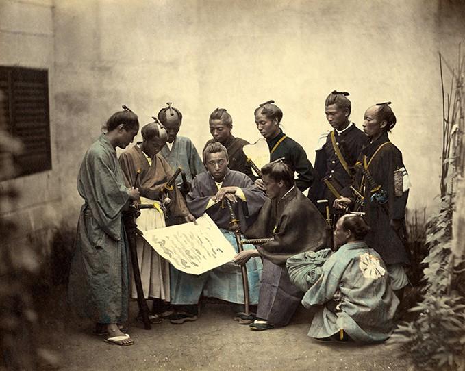 Groupe de Samouraï