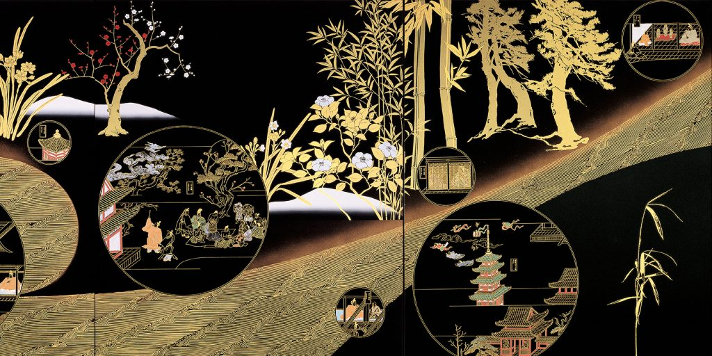 bout de paravent de Hamano Toshihiro